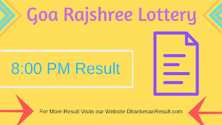 Goa Rajshree Lottery 16/05/2019 8:00 PM Result