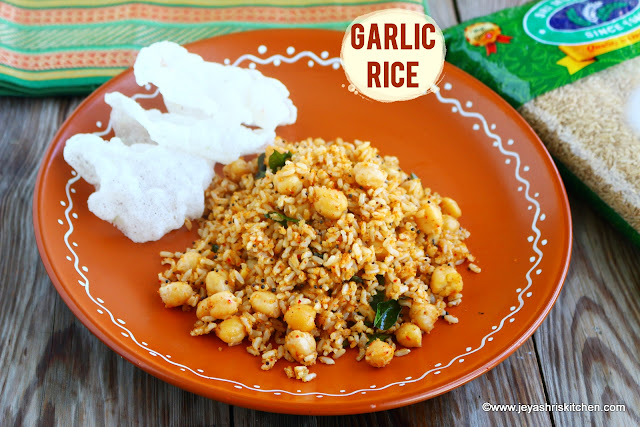 Garlic-rice