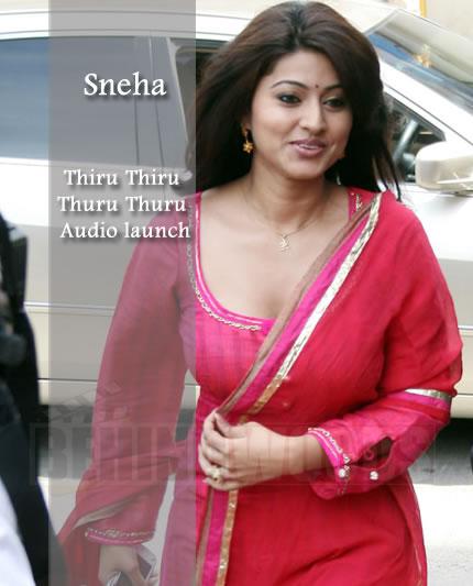 South Indian Actress: Sneha Hot Photos