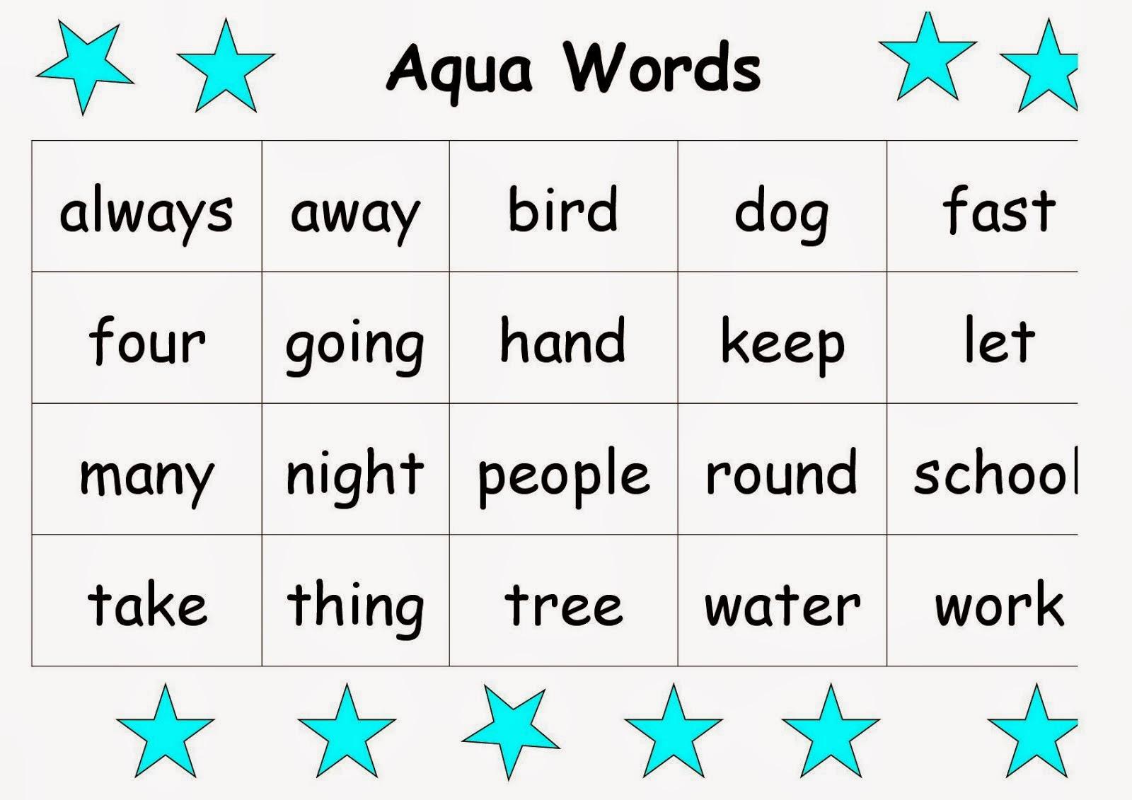 66 Sight Word Orange Worksheet