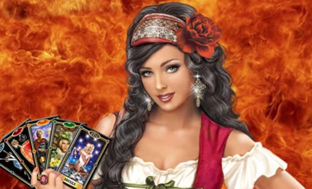Цыганское любовное предсказание для женских Знаков Зодиака на 2018 год