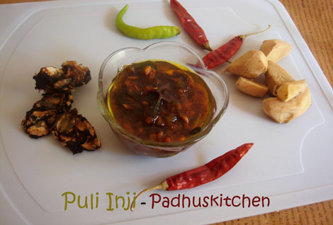 Puli Inji-Inji curry