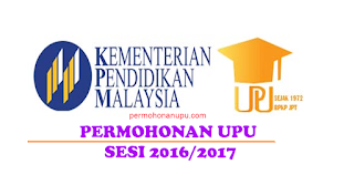 Pernohonan upu 2016/2017