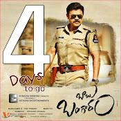 Babu Bangaram Release Poster-thumbnail-1