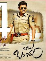 Babu Bangaram Release Poster-cover-photo