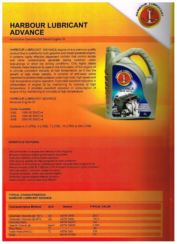 Produk Minyak Pelincir Enjin Kenderaan (Lubricant) HMG
