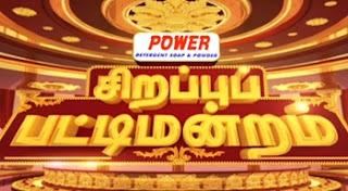 Sirappu Pattimandram 14-04-2017 – Sun Tv Tamil New Year Special