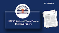 HPPSC Assistant Town Planner Previous Papers