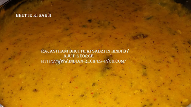 http://www.indian-recipes-4you.com/2017/07/blog-post.html