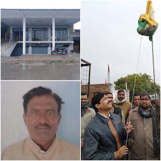 Happy Republic Day Wishes By Nisar Ahmed Uttar Pradesh