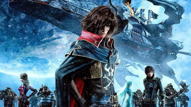 [Crítica] Space Pirate: Captain Harlock - Shinji Aramaki, 2013