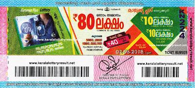 KeralaLotteryResult.net , kerala lottery result 2.8.2018 karunya plus KN 224 2 august 2018 result , kerala lottery kl result , yesterday lottery results , lotteries results , keralalotteries , kerala lottery , keralalotteryresult , kerala lottery result , kerala lottery result live , kerala lottery today , kerala lottery result today , kerala lottery results today , today kerala lottery result , 2 08 2018 2.08.2018 , kerala lottery result 2-08-2018 , karunya plus lottery results , kerala lottery result today karunya plus , karunya plus lottery result , kerala lottery result karunya plus today , kerala lottery karunya plus today result , karunya plus kerala lottery result , karunya plus lottery KN 224 results 2-8-2018 , karunya plus lottery KN 224 , live karunya plus lottery KN-224 , karunya plus lottery , 2/8/2018 kerala lottery today result karunya plus , 2/08/2018 karunya plus lottery KN-224 , today karunya plus lottery result , karunya plus lottery today result , karunya plus lottery results today , today kerala lottery result karunya plus , kerala lottery results today karunya plus , karunya plus lottery today , today lottery result karunya plus , karunya plus lottery result today , kerala lottery bumper result , kerala lottery result yesterday , kerala online lottery results , kerala lottery draw kerala lottery results , kerala state lottery today , kerala lottare , lottery today , kerala lottery today draw result,