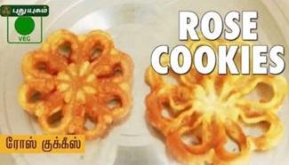 Rose Cookies – Achu Murukku Making   Puthuyugam Recipes