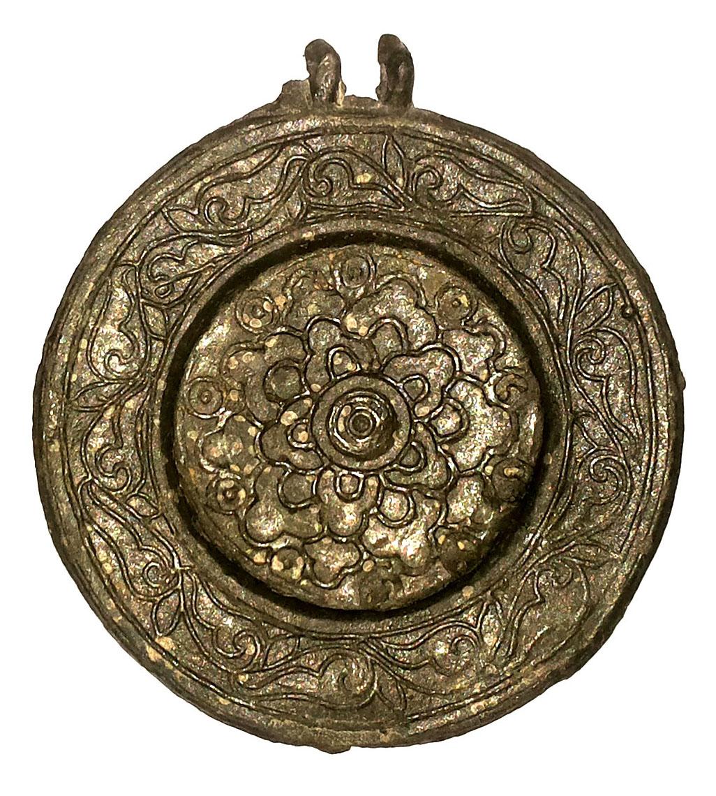Amazon.com: Customer reviews: Ancient Artifacts