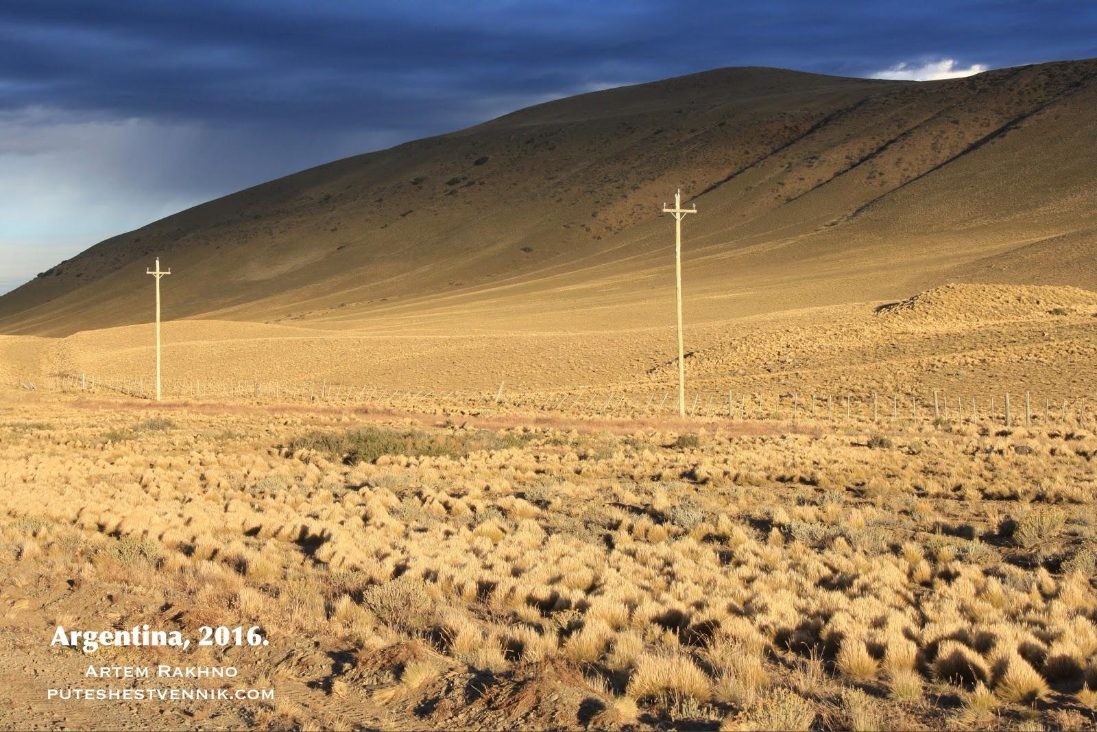 Степь в Аргентине