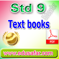 Standard 9 Textbooks Gujarati MediumEdusafar