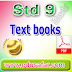 Standard 9 Textbooks Gujarati Medium