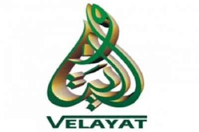 تردد قناة Velayat TV على نيل سات nilesat