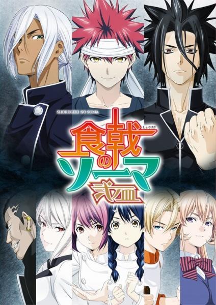 Download Shokugeki No Souma Season 4 : download, shokugeki, souma, season, Download, Anime, Yukihira, Souma
