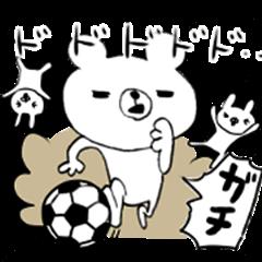 Usable soccer sticker 2