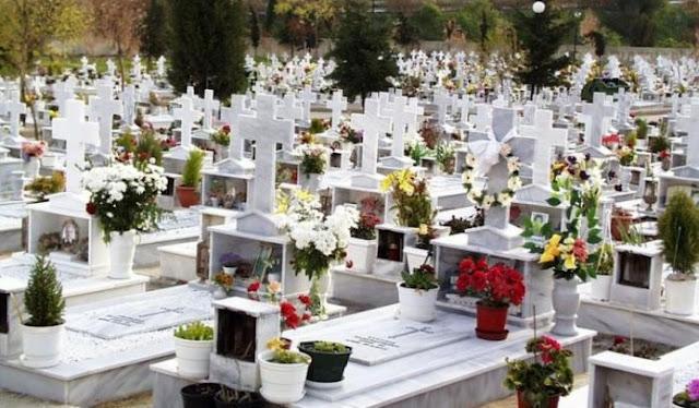 Πήγαν να ανάψουν το καντήλι στο νεκροταφείο και έπεσαν θύματα ληστείας