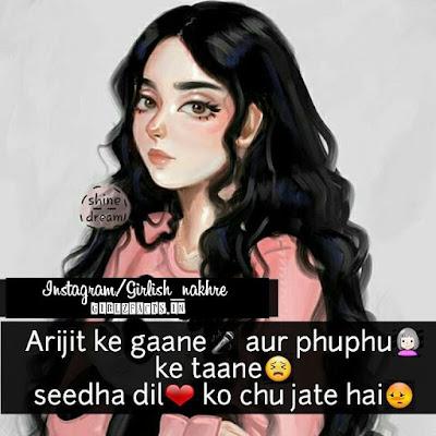 Arijit ke gaane aur phuphu ke taane seedha dil ko chu jate hai