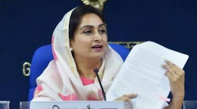 1st Mega Food Park of Himachal Pradesh inaugurated by Harsimrat Kaur Badal