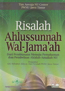 Terjemah Risalah Ahlussunnah Wal Jamaah