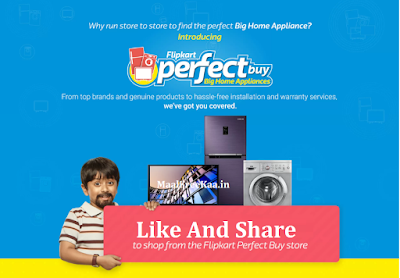 Flipkart Perfect Buy Contest