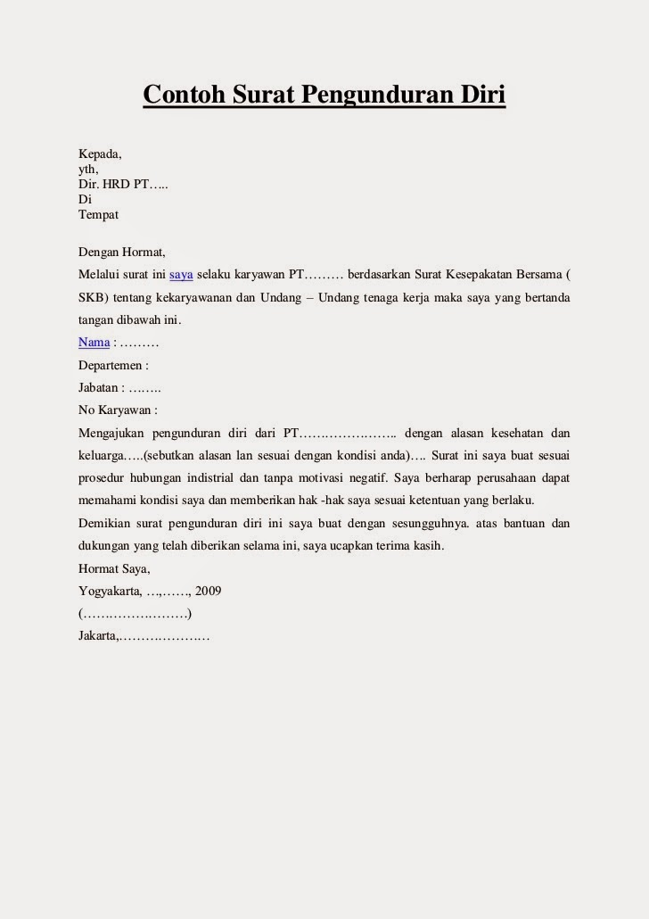 Email Mengundurkan Diri Surat Kerja E