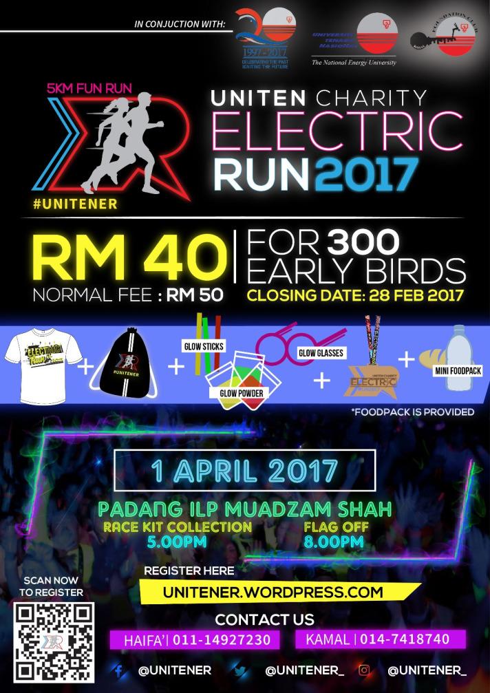 Uniten Charity Electric Run 2017