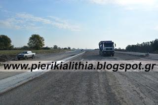 (ΔΕΥΤΕΡΟ ΒΙΝΤΕΟ) Διαμαρτυρίες και καταγγελίες πολιτών για την νέα περιφερειακή οδό Κατερίνης.