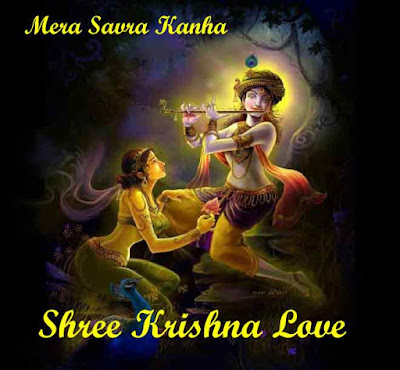 Shree Krishna Shayari Images in Hindi