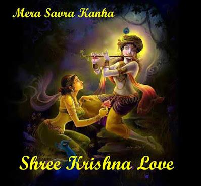 Shree Krishna Shayari Images in Hindi