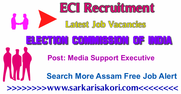 ECI Recruitment 2017 Media Support Executive