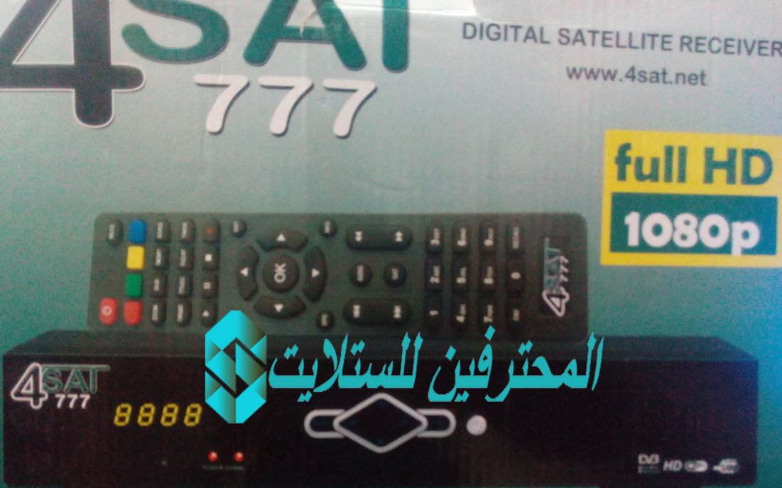 فلاشة  الاصلية  4SAT 777 HD