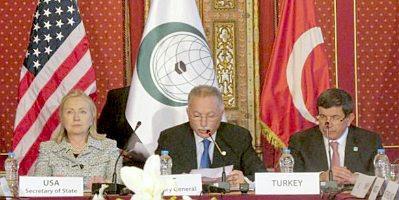 OIC: Hillary Clinton and Ekmeleddin Ihsanoglu