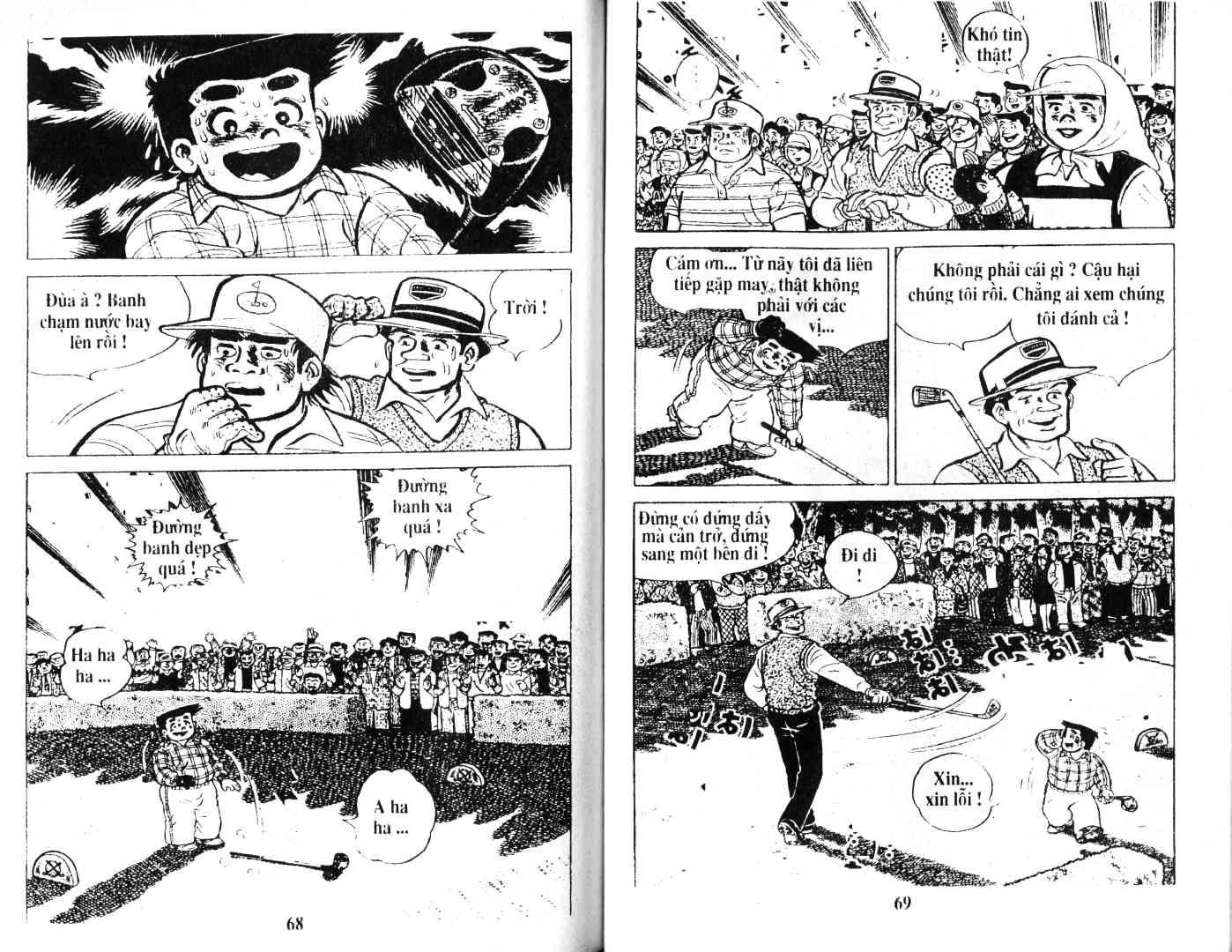 Ashita Tenki ni Naare chapter 38 trang 32