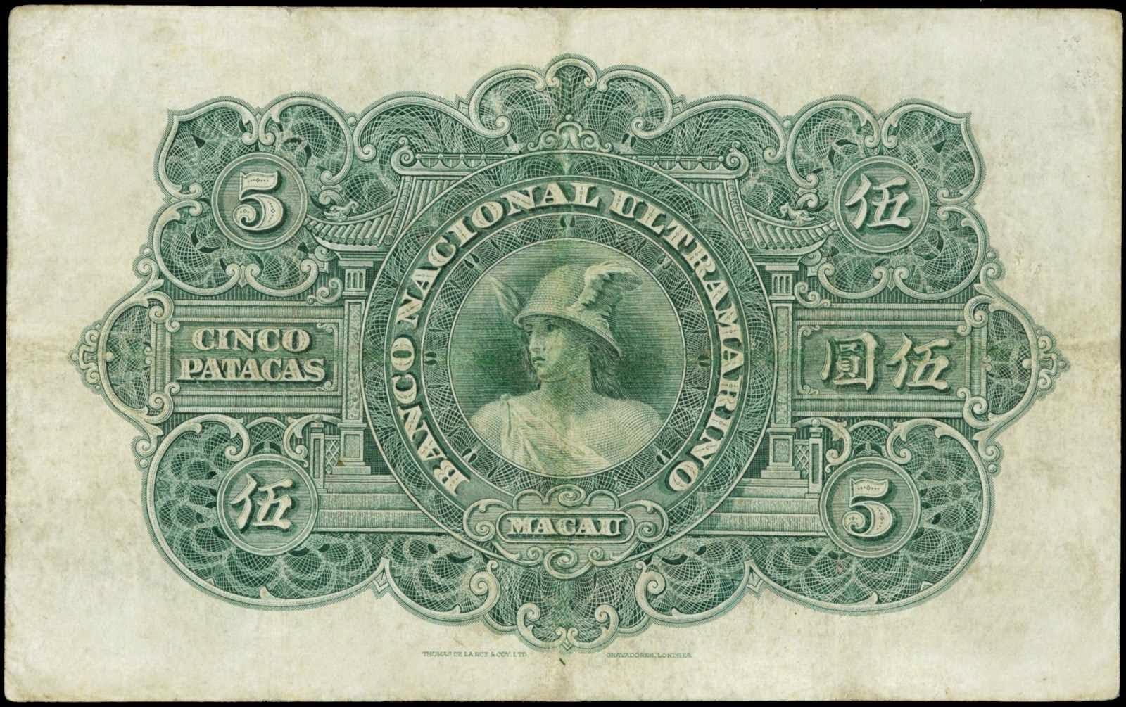 Macao Paper Money 5 Patacas 1924 Banco Nacional Ultramarino