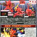 SD MSN-04 Sazabi - RELEASED IN JAPAN
