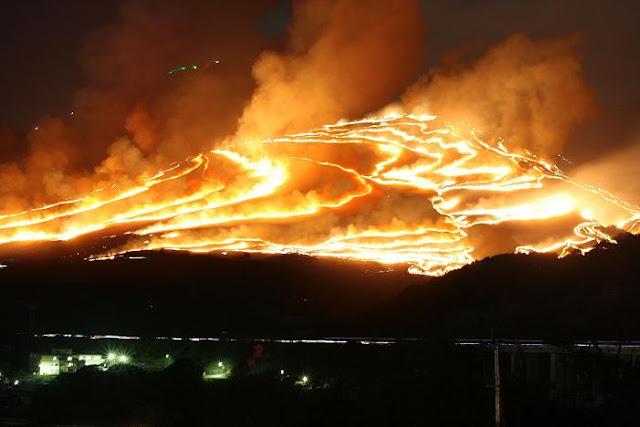 Ougi Mountain Burning Ritual (Fire Festival), Beppu City, Oita Pref.
