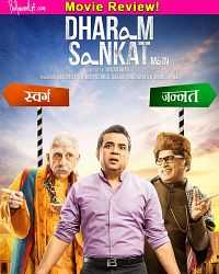 Dharam Sankat Mein (2015) Hindi Movie DVDScr 300MB