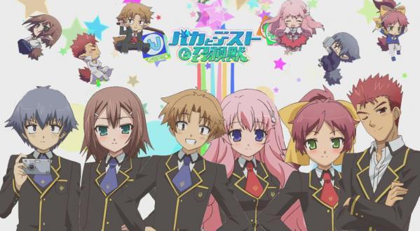 Daftar Anime School Comedy Terbaik dan Terpopuler - Baka to Test to Shoukanjuu