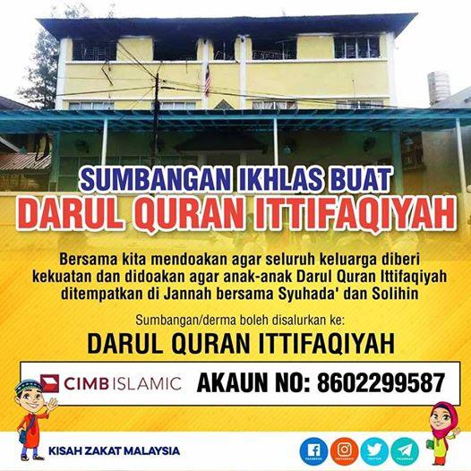 Sumbangan Ikhlas Kepada  Darul Quran Ittifaqiyah