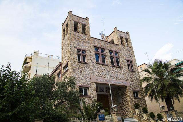 Άγιος Νικόλαος Πειραιά
