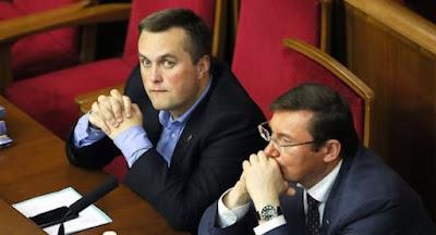 Луценко намерен уволить главу САП Холодницкого