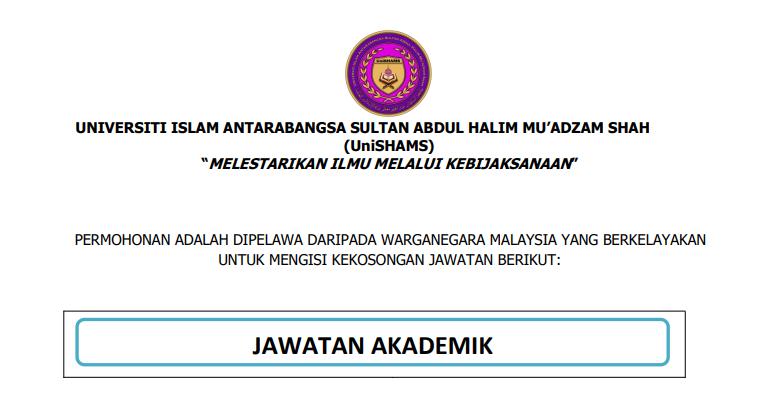 Jawatan Kosong di Universiti Islam Antarabangsa Sultan Abdul Halim Mu'adzam Shah 2019