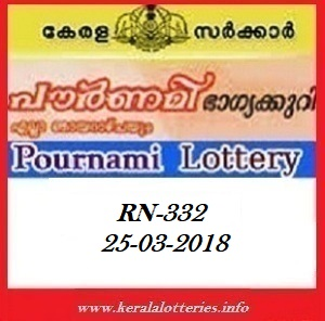 POURNAMI RN-332 LOTTERY RESULT
