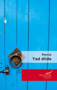 Image result for Yad dildə