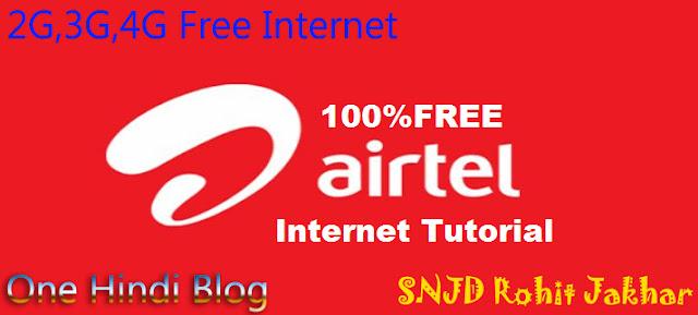 Free Internet In Airtel